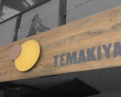 TemakiyaSign_WS_Sm